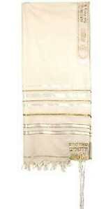 Tallit-12 Tribes Prayer Shawl-White & gold (72