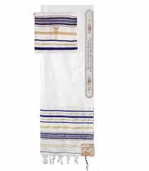 Tallit - Prayer shawl - Blue/white/Gold with bag