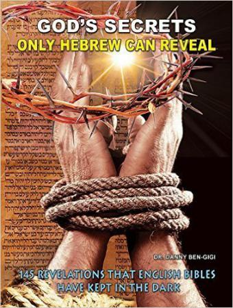 Gods secrets Only Hebrew can reveal Book & CD Rom