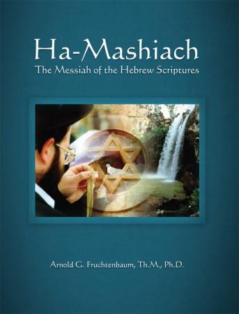 Ha-Mashiach: The Messiah of the Hebrew Scriptures