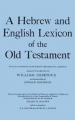 A Hebrew and English Lexicon of the O T