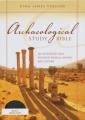 Archeological Study Bible KJV Black leather
