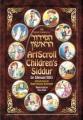 The Artscroll Children's Siddur The Peritz Edition