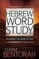 Hebrew Word Study H/C
