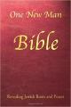 One New Man Bible Burgandy leatherette