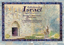 Reflections of Israel : Biblical Calendars from Israel for Christians and Messianic Believers