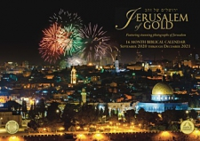 Jerusalem of Gold : Biblical Calendars from Israel for Christians and Messianic Believers