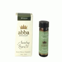 Anointing oil - Hyssop 1/4oz (Israel)