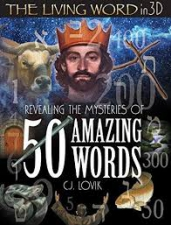50 Amazing Words : The Living Word in 3D H/C