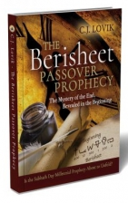The Berisheet Passover Prophecy (Hardcover)