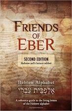 Friends of Eber