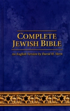 The complete Jewish bible - H/C