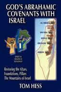 Gods Abrahamic Covenants with Israel and the Church