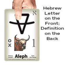 Ancient Hebrew letter cards