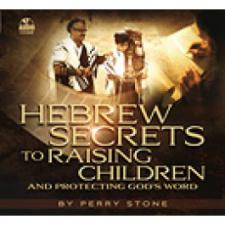 Hebrew Secrets to Raising Children audio (2 CD)