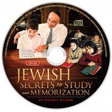 Jewish Secrets to Study and Memorization