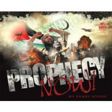 Prophecy Now Audio Set (7 CD)