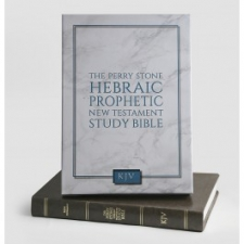 Perry Stones  Hebraic  Prophetic  New Testament Study Bible