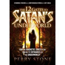 The 12 gates to Satan's underworld DVD