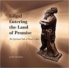 Gilgal - Entering the Land of Promise