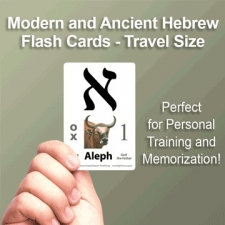 Modern & Ancient letter cards