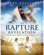 Rapture Revelation Series Study Syllabus