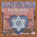 Heart for Israel Worship: Volume One CD