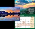 Sunrise Sunset Messianic Calendar 2016/2017
