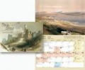 Calendar - The Holy Land: Historical paintings - Messianic
