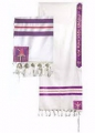 Tallit - Prayer Shawl - Queen Esther (72