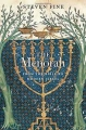The Menorah (hardcover)