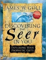 Discovering the Seer in you: