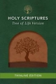 TLV Thinline Bible, Holy Scriptures, Walnut/Brown, Tree Desi