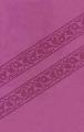 KJV COMPACT ULTRASLIM EDITION Pink
