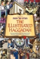 The Illustrated Haggadah [Paperback] Fully Illustrated
