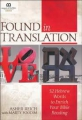 Found in Translation: 52 Hebrew Words