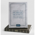 Perry Stones New Testament Study Bible