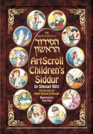 The Artscroll Children's Siddur The Peritz Edition | Karmal